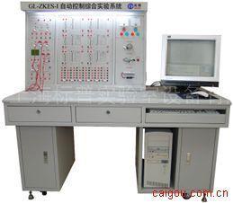 GL-ACES—I型自动控制综合实验系统