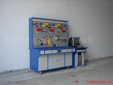 BZPR-L4楼宇暖通监控系统实验实训装置