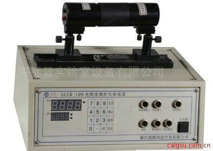 BPCK-109光照度测控实验装置