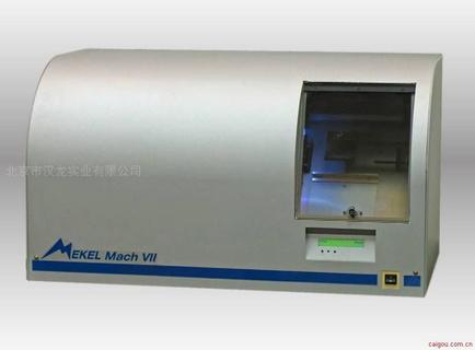 Mekel MachⅥ/Ⅶ高速缩微平片扫描仪