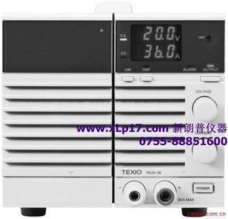 日本德士(TEXIO)PS36-30稳压直流电源