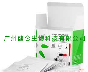 PANBIO登革热检测试剂