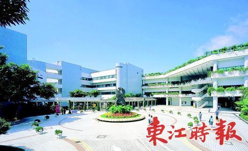 香港城市大学拟在惠州建千亩校园