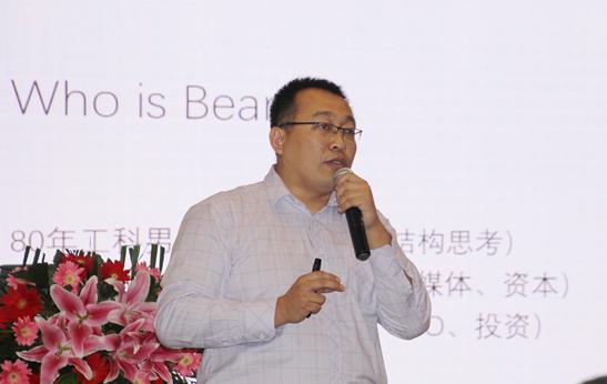 中国K12民办教育高峰论坛隆重召开