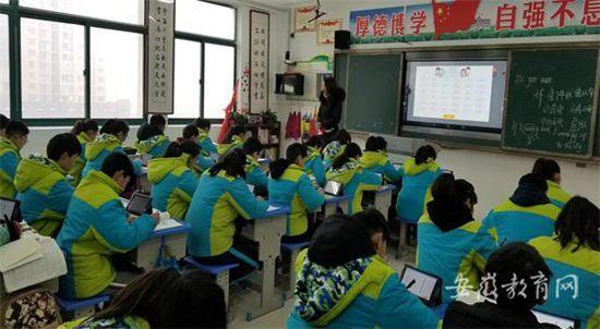 亳州教育局调研经开区学校智慧课堂建设