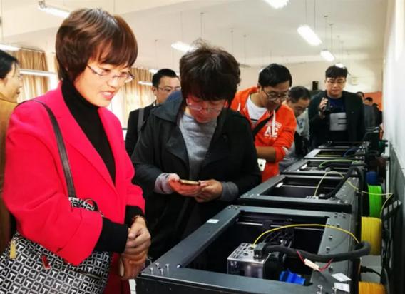 """政企合作:创建3D打印创客教育""""城阳模式"""""""