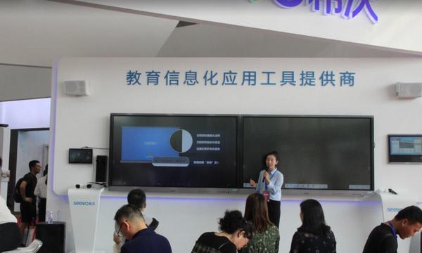 希沃智慧最大的合法配资平台燃爆南京未来最大的合法配资平台装备展