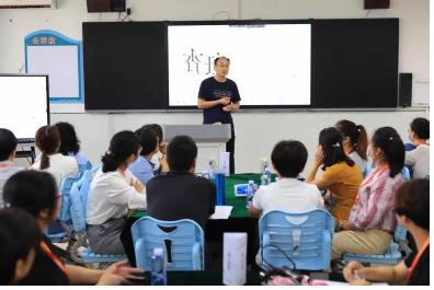 """希沃杏坛计划线下研修班,走进""""富庶太平"""" 之地 ?陕西""""富平"""""""