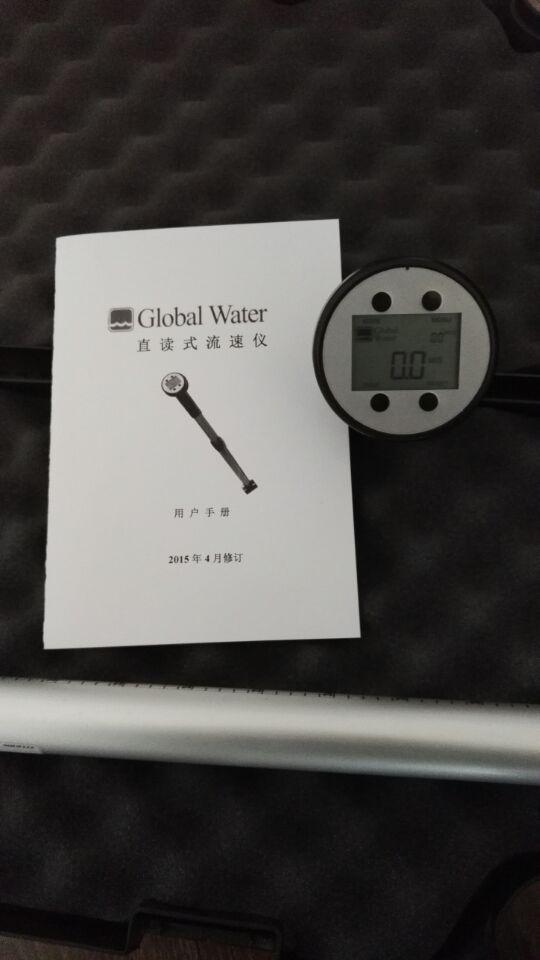 吉林客户采购我公司FP111直读式流速仪
