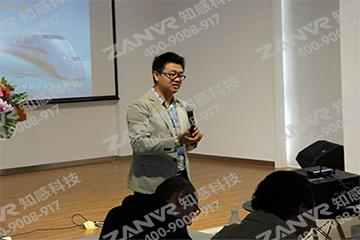 2017朝阳教研中心教师体验活动在知感实验室顺利举办