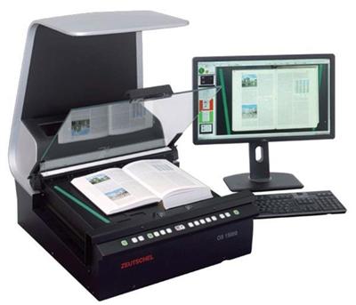 赛数书刊扫描仪如何实现图书古籍数字化