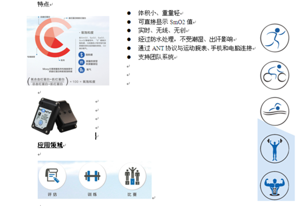 北京国安入住北体大开始新赛季体能训练