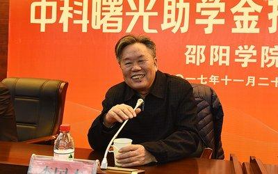 """""""中科曙光助学金""""在湖南邵阳学院设立"""