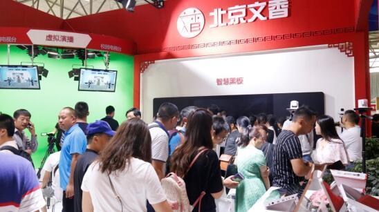 北京文香亮相云南教装展 人工智能为教育赋能