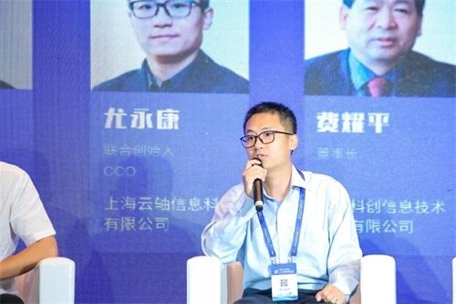 """世界计算机大会,ZStack加入全国产化架构 """"PK""""体系产业生态圈"""