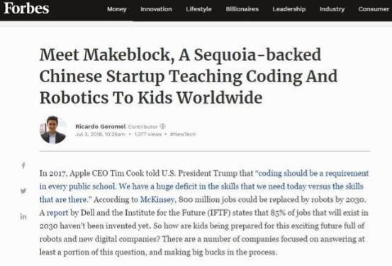 打造全球STEAM教育标杆,童心制物(Makeblock)或成深圳创新企业出海新名片