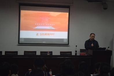 广东和平县2019年农村小学教师信息技术应用培训活动圆满收官