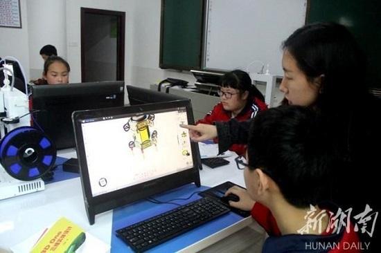郴州市第六中学丨坚定走信息化教学之路
