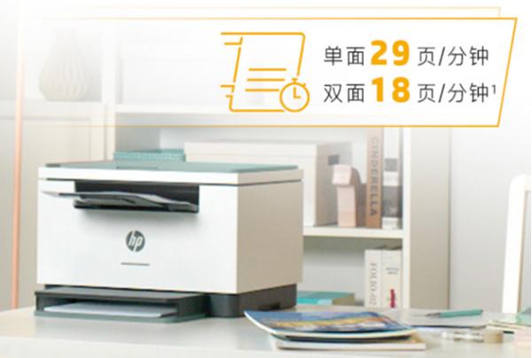 轻松教育,相伴成长!京东电脑数码教育专场来袭 爆款学习机抢半价