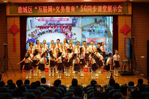 温州市鹿城区推出5G同步课堂 两省三地学生同上一堂课