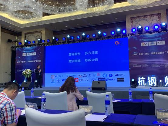 """安存、杭钢炽橙等发起""""5G数字职教产业联盟""""倡议"""