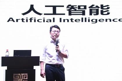 """清帆科技CEO张文铸受邀出席""""第三届孔苏教育未来论坛""""并发表演讲"""