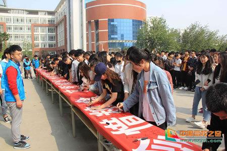 """河南工学院举办""""文明餐桌,光盘行动""""活动月启动仪式"""