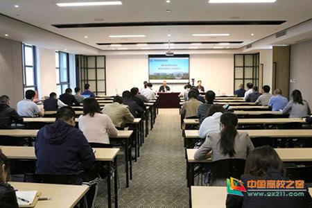 重庆能源职业学院加快推进智慧校园建设