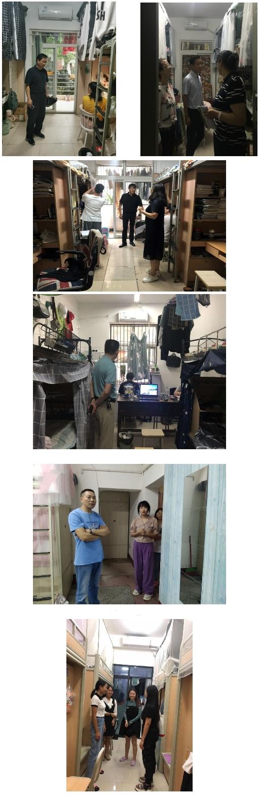 西华大学开展学生宿舍清洁卫生安全大检查