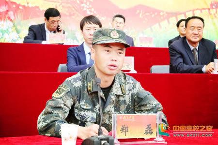 陇东学院举行2020级学生军训开训仪式