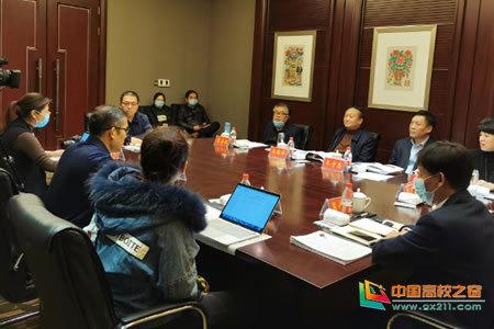 北京师范大学中社院就新型智库建设工作来衡水学院考察对接