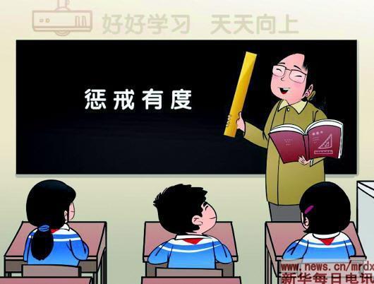 """""""戒尺""""该不该重回课堂?学生:""""用心奖罚"""" 我接受"""