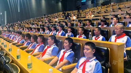 """推动科普教育,鸿合科技助力中国科技馆""""开学第一课"""""""