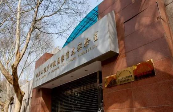 西安交大国家重点实验室获评优秀数高校第一