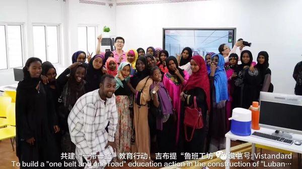 中视典虚拟仿真教学平台登录非洲吉布提!
