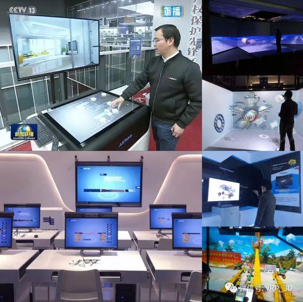 全国首个虚拟现实核心引擎工程中心落户民营企业!
