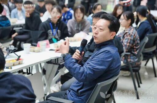 西安电子科技大学举办教授午餐会探索双院育人模式