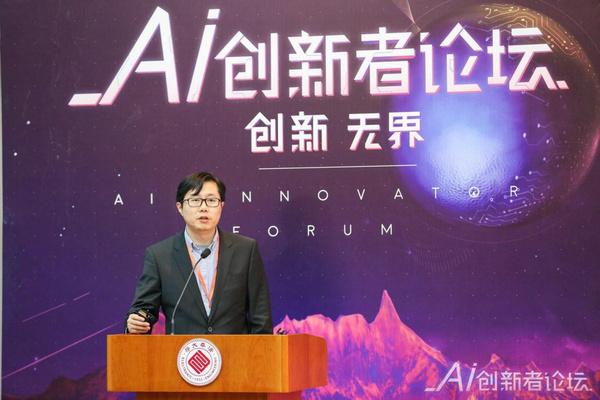 AI+教育刚起步,网易有道用创新驱动行业发展