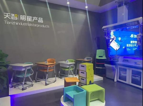 教育装备商业模式新高度 天智实业招募城市合伙人