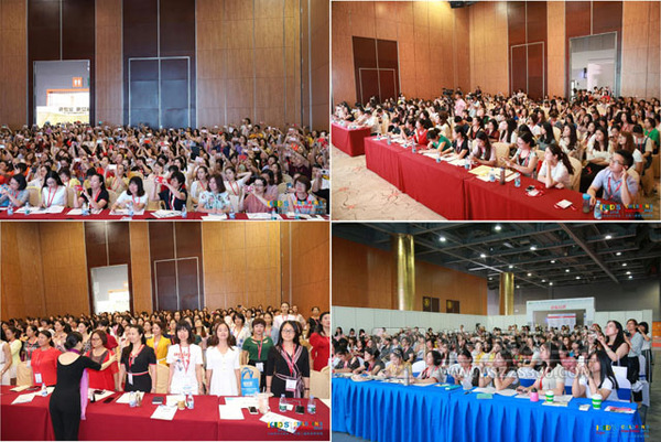 第十屆華南國際幼教展2019年6月15-17日保利世貿博覽館召開