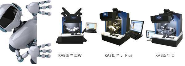 AI全自动书刊扫描仪机器人KABIS自动翻页扫描