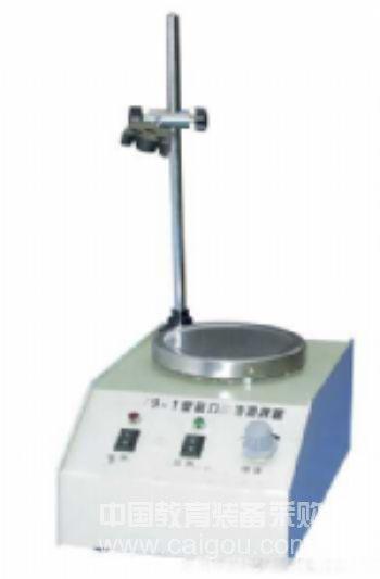 双向磁力加热搅拌机