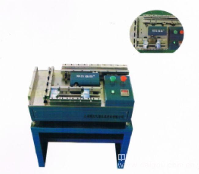 IC卡弯曲试验机