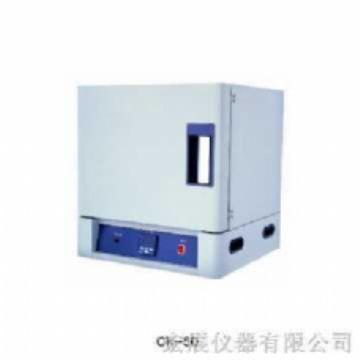 CNH高温热风循环烤箱(室温+20℃~+500℃)
