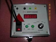 数字式电秒表