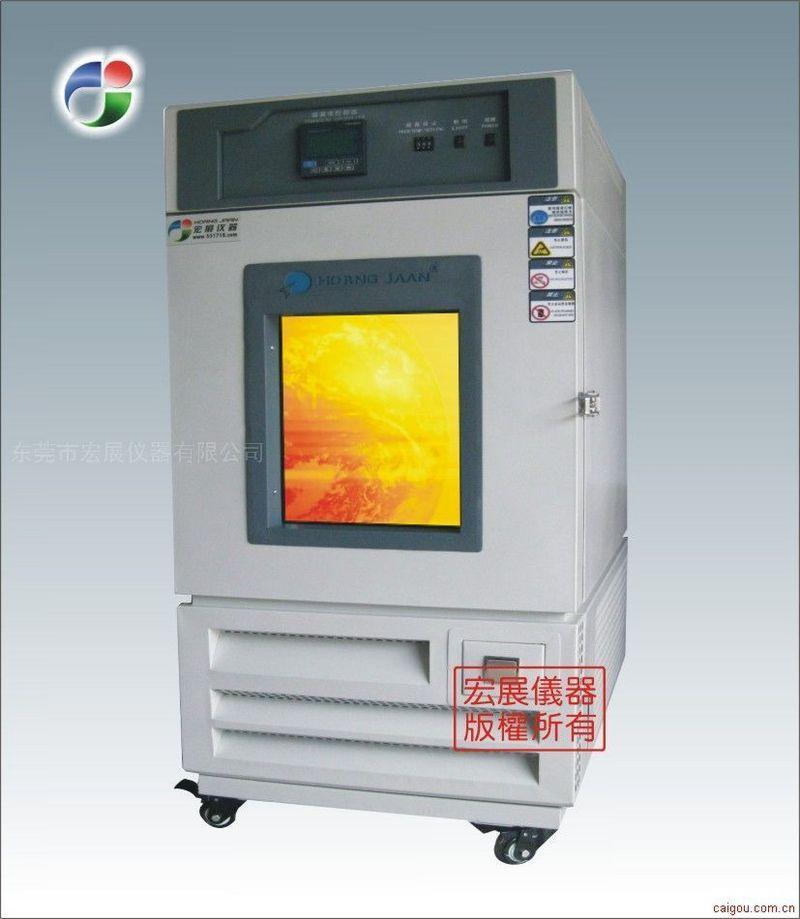 EC-25HTP,MTP,MTHP,高低温恒温槽( 227L)