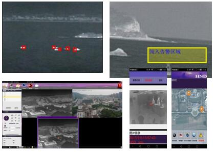 HSD边海防监控系统