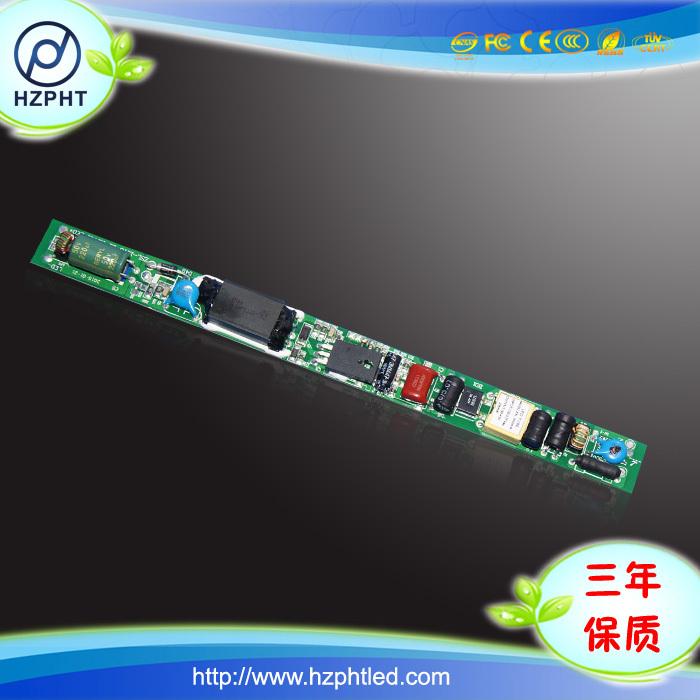 LED护眼T8灯管