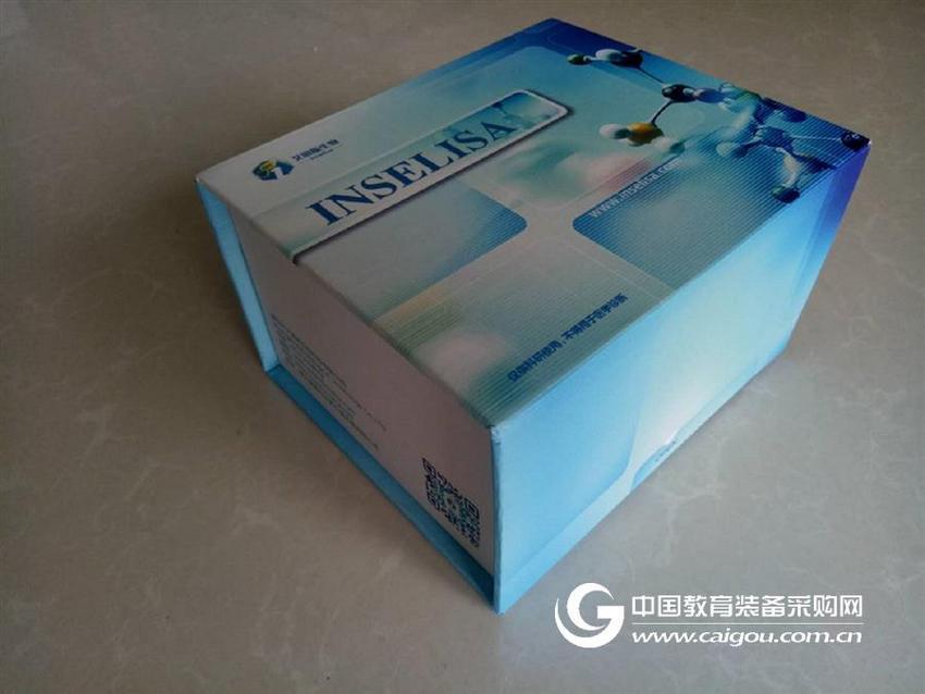 人胰岛素样生长因子I (IGF-I)酶联免疫试剂盒(ELISA试剂盒)