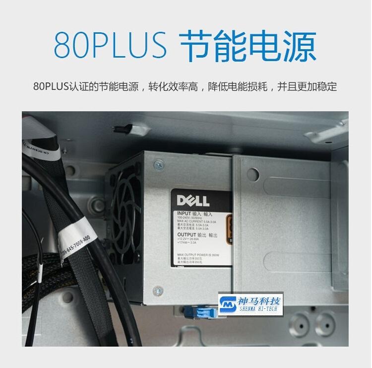 戴尔(DELL) T330 塔式服务器主机 SATA企业级丨H330阵列 中央机房处理器